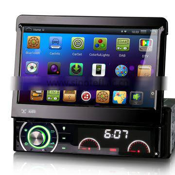 Audi Q5 Smart Phone Waterproof Car Radio 7 Inch 2GRAM+16GROM