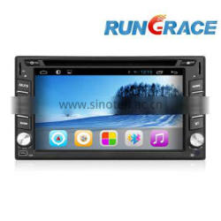 Volkswagen Quad Core 2G Bluetooth Car Radio 8 Inches