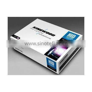 All-in-one HID Packing Box