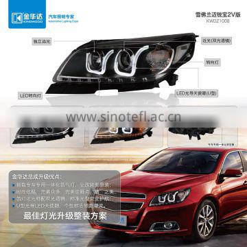 dot approved led lights leveling kit germany Chevrolet Malibu