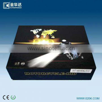 Auto spare parts wholesale direct manufacturer exclusive all-in-one xenon HID light kits excellent quality Philip light source