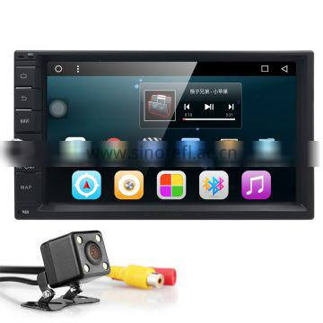 2 Din Navigation Android Double Din Radio 32G For VW Skoda