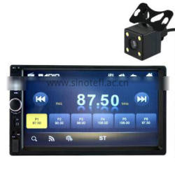 2 Din Smart Phone 2GRAM+16GROM Android Car Radio For Mercedes Benz A-class