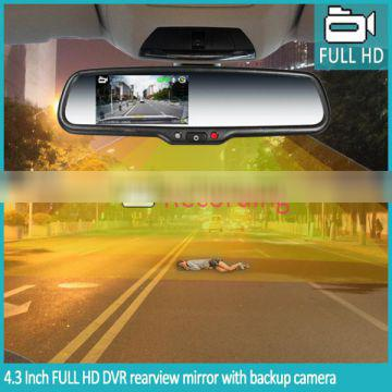 Ambarella A7 dvr rear view mirror with EC licensed auto dimming rearview mirror