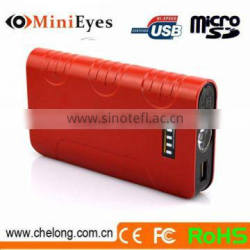 Chelong 2015 Fashion designed Amazing Price Super Pocket multifunction emergency 12v best car jump starter