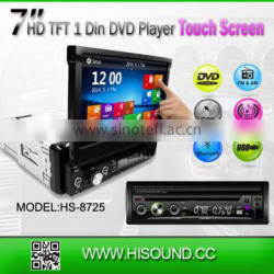 High quality 7inch retractable screen 1 din car audio gps