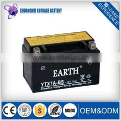 Wholesale price of mf Motorcycle Battery 12v 7ah