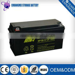 Valve regulated lead acid series ups batteries