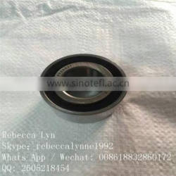 Car Accessories China Manufacturer Rear Wheel Hub Bearing DAC25520037