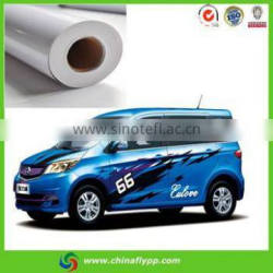 vinyl eggshell sticker media adhesive pvc tape car body printing advertisement outdoor application