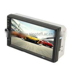 "6.95"" Inch Quad Core Android Double Din Radio ROM 2G For Volkswagen"