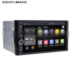 Honda Smart Phone 1080P Bluetooth Car Radio 8 Inches