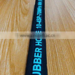 Wire winding high pressure oil resistant hose 4sp