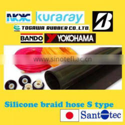 High-grade and High quality silicone braid hose s type rubber hose with multiple functions made in Japan