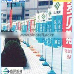 Various models factory directly frp flag pole