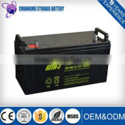 12 volt battery lead acid mini battery 12v 7ah