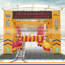 car wash dryer, machine car wash , used automatic car wash machine