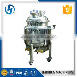 Affordable price 500 liter liquid mixing tankstainless steel