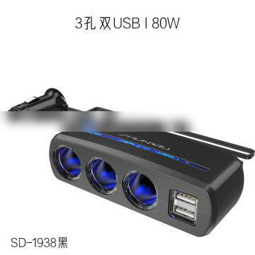 factory hot sales portable car charger With Stable Function