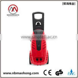 Portable floor cleaning machine price with fase delivery