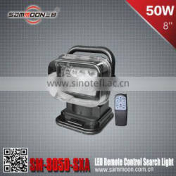 50W CREE LED Remote Control Light, LED Search Light, White color search light_SM-8050-SXA