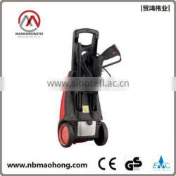 Mini 2.2kw high pressure automatic car washing machine with foam spray