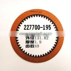 Jiake ATX Automatic Transmission CM6 B7WA/BAYA/BYBA/M7WA 227700-195 Friction plate Gear box automotive friction Clutch Plate