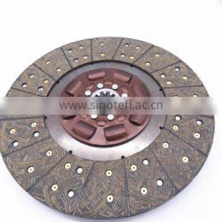 Best Quality China Clutch Disc Used For YUTONG