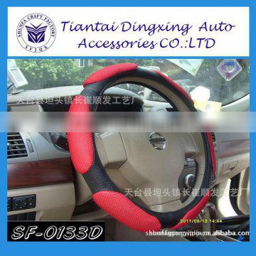 2014 new car popular design red fabric car steering wheel covers