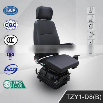 TZY1-D8(B)Best Personalized Custom Luxury Passenger Seat
