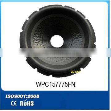 speaker parts-24 inch speaker cone rubber edge coatted paper body