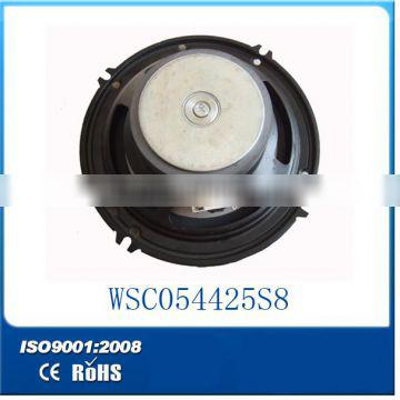 professional manufacturer High Quality 5 inch midrange Speaker car speaker