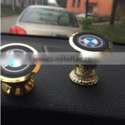 Car phone holder car phone special magnetic mounting bracket Alice Quality Choice