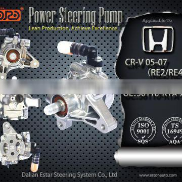 Electric Power Steering Pump Applied For HONDA CR-V 2007 RE2 RE4 56110-RTA-A01 Quality Choice