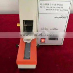 Hot selling Electric friction decoloring testing machine / Electric Crocking Test equipment