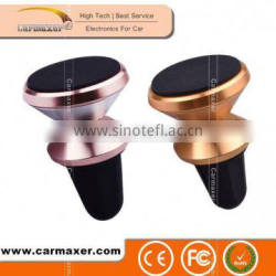 2016 Hot Selling Removable Magnet Cell Phone Holder PDA Car Holder With Proper Magnetic Force