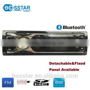 high power factory price 1 din car mp3 fm radio transmitter usb player with SD TF MMC slot aux in interface
