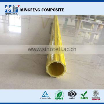 MF0015 Price of pultruded frp profile/China FRP pultrusion profile/Fiberglass pultruded frp profile