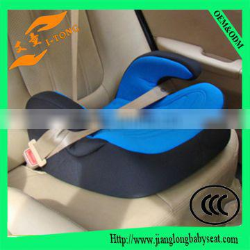 Increased Soft Cushion Safety Baby Car seat