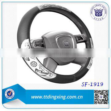 Universal Steering Wheel Covers from manufacture