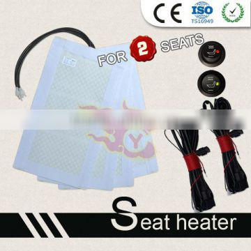 heated seat kits for car with very low price