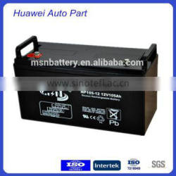 China Manufacturing Strong Heat-resistant MF 12V 105AH Battery
