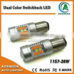 1157 dual color switchback LED bulb 2835 + 3030 28W super bright CK compatible