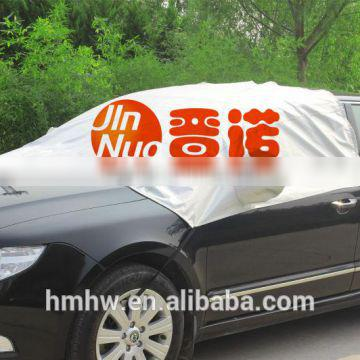 Sun Protection Front Car Cover