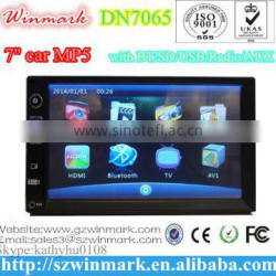 2014 newest 7inch car mp5 with usb/sd/radio/aux/bluetooth etc support 1080P