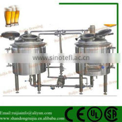 large draft commercial beer brewing equipment with stainless steel butterfly valve