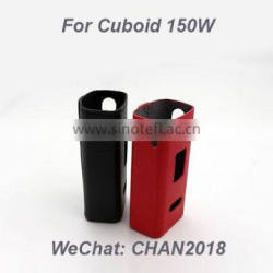 wholesale PU Leather Case FOR Cuboid 150W Mod 5 color choice