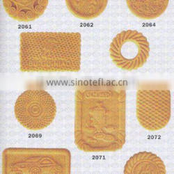 BC-25 Biscuit Mould