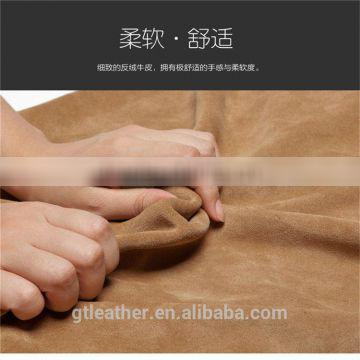 Cow suede leather for beanbag chair