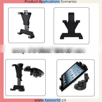 Top Selling Adjustable Thickness Tablet Car Mount Windshield/Dashboard Stand